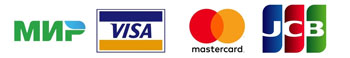 МИР, VISA International, Mastercard Worldwide, JCB